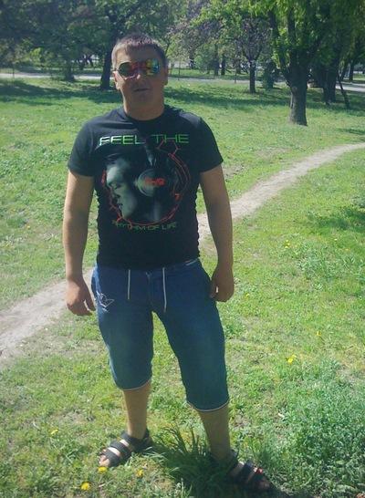Славік Оринчук, 5 августа 1995, Харьков, id156091257