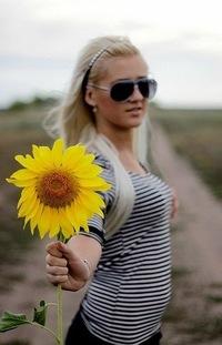 Ксюша Тарасова, 19 июня 1996, Самара, id173533284