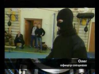 Славянская Боевая практика. Поведение в уличной драке (Военная тайна)