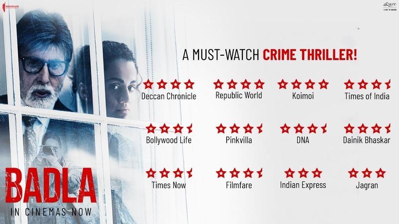 Badla   Official Trailer   Amitabh Bachchan   Taapsee Pannu   Sujoy Ghosh   8th March 2019