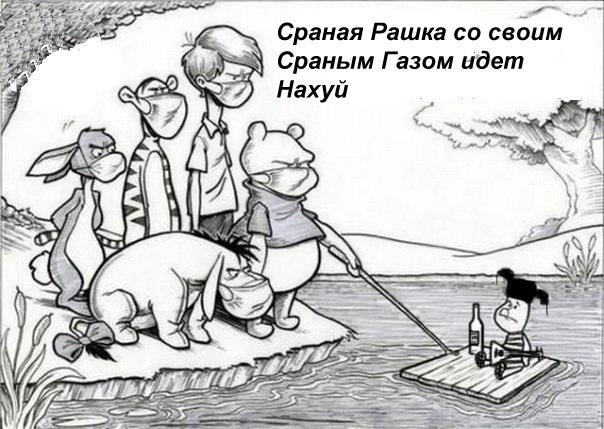 Счет на 7 млрд долларов – это ответная реакция на действия Украины, - Госдума России - Цензор.НЕТ 3945