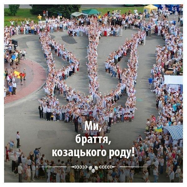 Международная организация по миграции намерена дополнительно оказать помощь 20 тыс. переселенцев в Украине - Цензор.НЕТ 7298