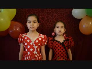 Хәлиуллина Алина һәм Элина