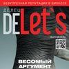 Журнал DeLet's Делец