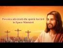 """O lectură a cuvântului lui Dumnezeu """"Povestea adevărată din spatele lucrării în Epoca Mântuirii"""""""