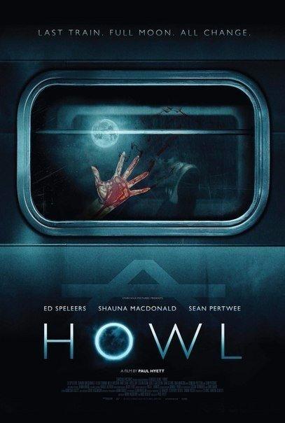 Вой (2015)