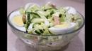 Ну, Очень Вкусный Салат с Печенью Трески/Легкий Овощной Салат без Майонеза