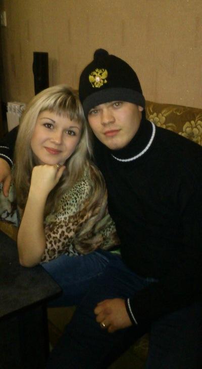 Анастасия Татаурова, 30 августа 1993, Челябинск, id99276231