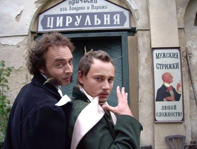 Актер Дмитрий Исаев: биография, личная жизнь, жены, фото