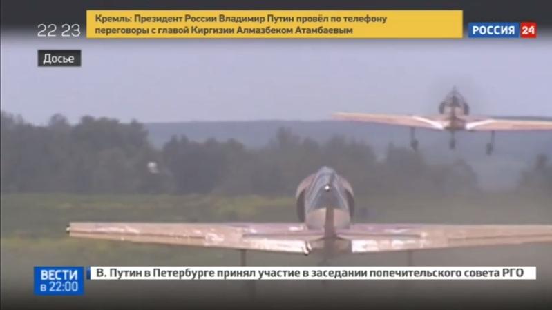 Новости на Россия 24 • Дело фальшивых летчиков: Крылья Невы запускали в небо дилетантов