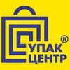 Сеть магазинов самообслуживания «Упакцентр»