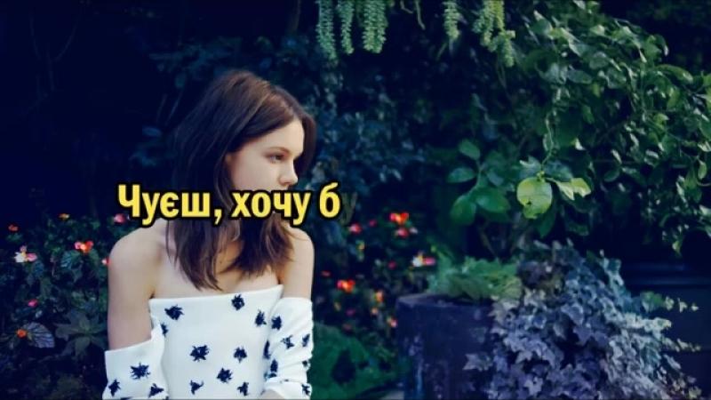 Я падаю з неба - Ірина Федишин