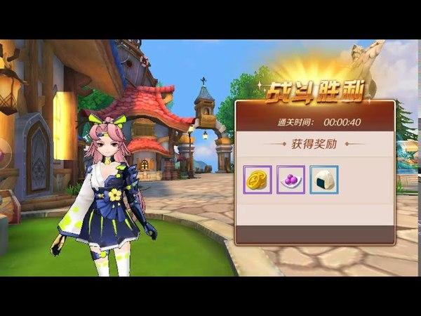 幻想神域 New Anime MMORPG Open world Android Ios 2018