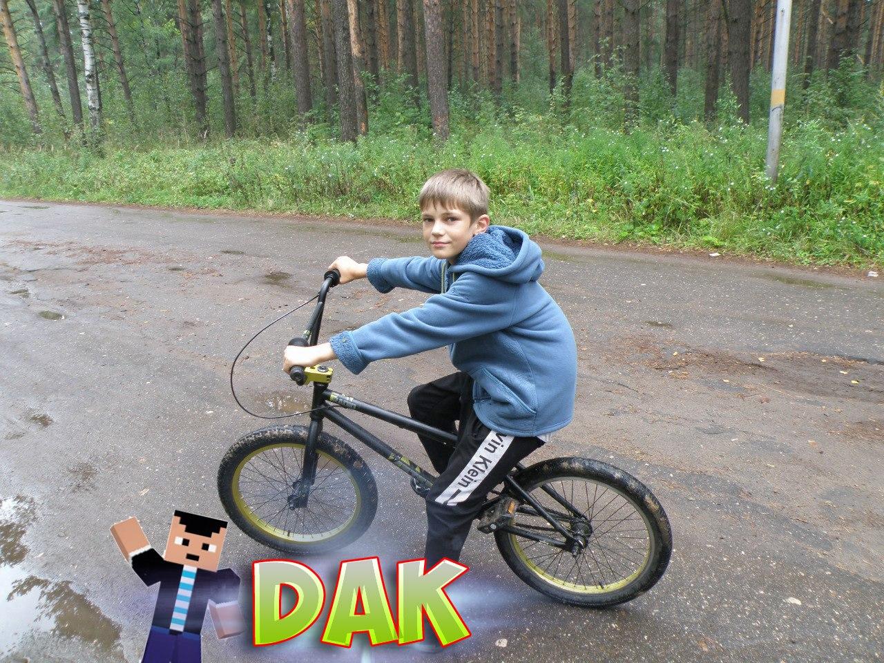 Даниил Кибаков, Кострома - фото №5