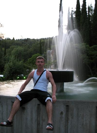 Костя Ляднов, 23 января 1992, Горловка, id70495083