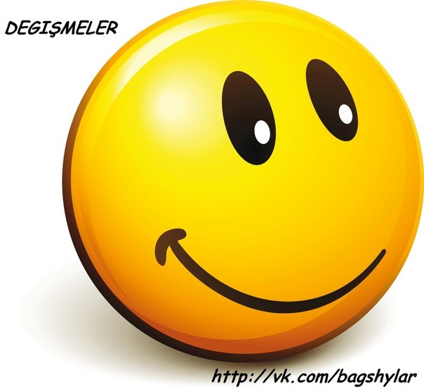 Smileys Emoticon Funny Smile Pictures