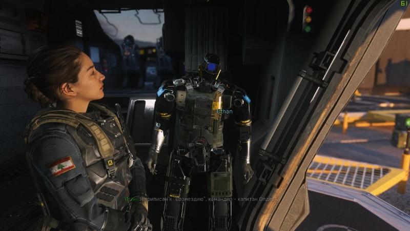 Call of Duty Infinite Warfare 2018.09.18 - 17.17.03.03