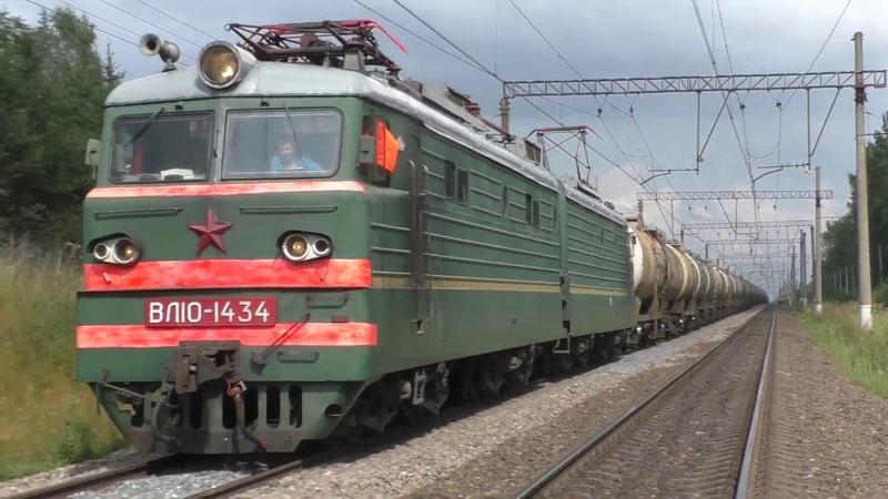 Электровоз ВЛ10-1434 с наливным поездом