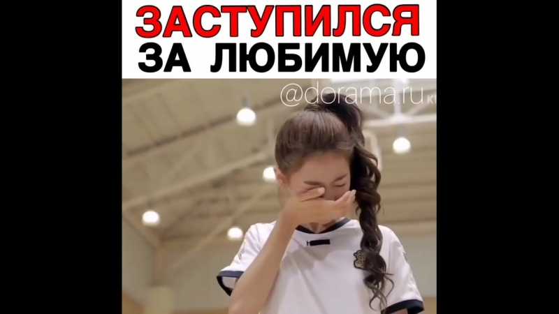 Dorama.ruBf5zOK5HthX.mp4