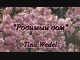 Tina Wedel — Родимый дом