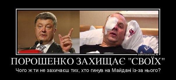 Если Онищенко в течение 10 дней не предоставит информацию, подтверждающей его слова о коррупции в Раде, видимо, производство нужно будет закрывать, - Холодницкий - Цензор.НЕТ 5868