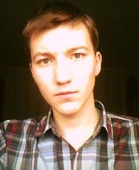 Радмир Амиров, 11 января , Уфа, id18073687
