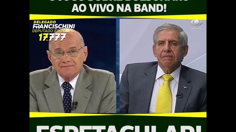 GENERAL HELENO ABRE O JOGO SOBRE BOLSONARO AO VIVO NA BAND! ESPETACULAR!