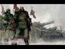 Братоубийство Имперская гвардия против Корпуса Смерти Крига | В тылу врага Штурм 2 - UMW40k HD