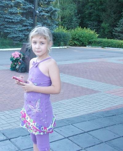 Ксения Молодцова, 10 июля 1990, Брянск, id229349281