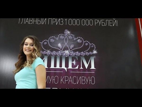 Тульские красавицы приняли участие в кастинге Мисс Русское радио