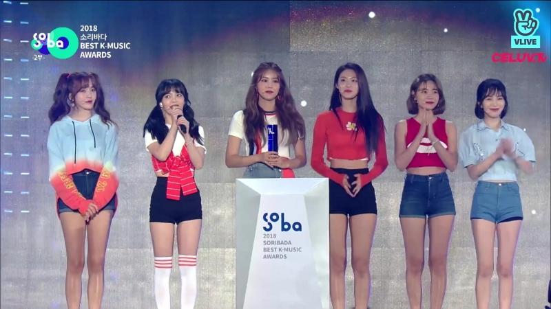 180830 AOA (에이오에이) - Bonsang Award (분상)