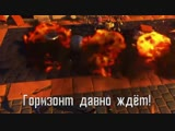 Fist Bump (Sonic Forces) - Russian Cover.mp4