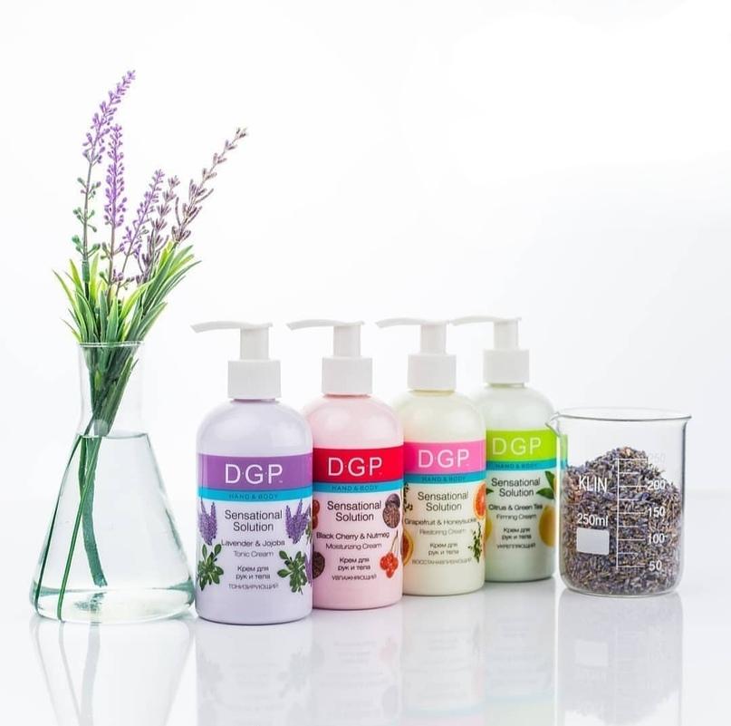 Крема для рук и тела Domix 🌿 большой выбор