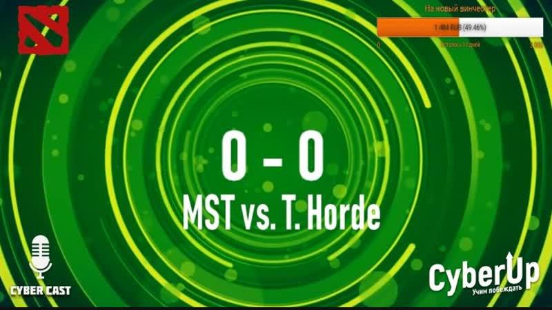 ClanWars: MST vs. Team Horde