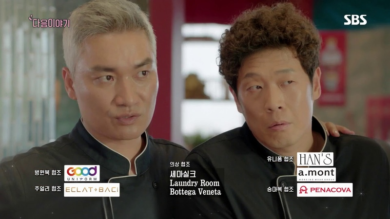 《Wok of Love》 EP29-30 Preview| 29-30회 예고 20180703