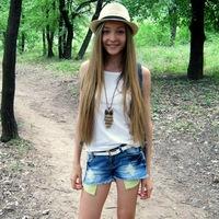 Карина Заркуа