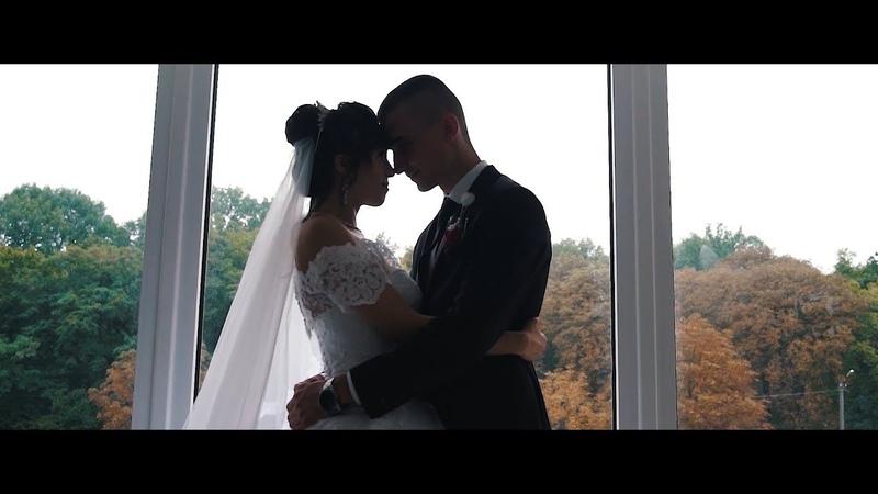 Владислав Катерина || WEDDING DAY