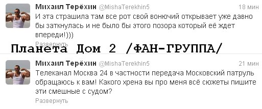 Михаил Терёхин. RQFsg0hATTA