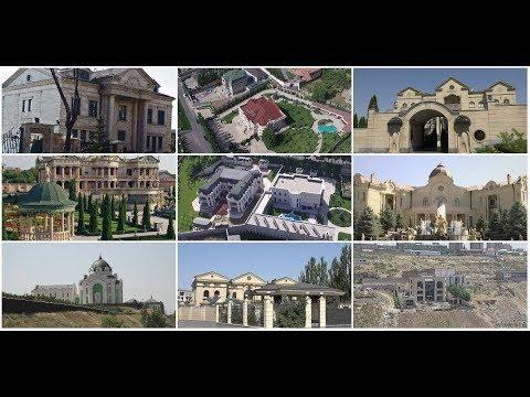 Ո՞վքեր են Հայաստանի ամենաթանկարժեք առան139