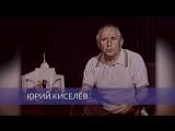 К 100-летию Саратовского ТЮЗа Киселёва
