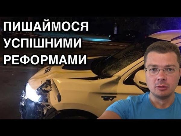 Очередной эпический провал реформ Порошенко