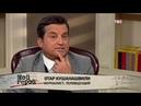Отар Кушанашвили Мой герой
