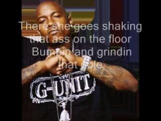 Eminem ft. Nate Dogg - Shake that ass for me (lyrics)