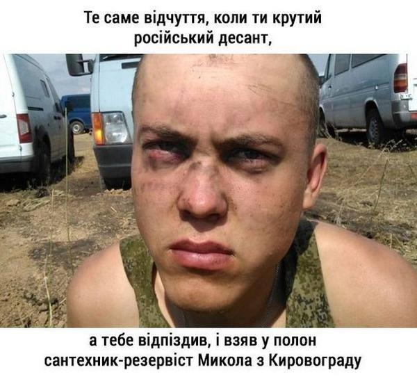 Террористы обстреляли позиции украинских воинов из вооружения БМП. Ночью дважды применяли артиллерию, - штаб АТО - Цензор.НЕТ 241