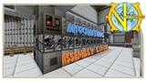 Assembly line - Автоматизация