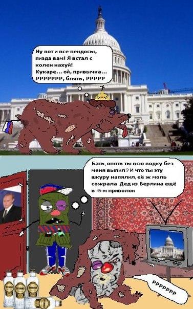 Счет на 7 млрд долларов – это ответная реакция на действия Украины, - Госдума России - Цензор.НЕТ 3466