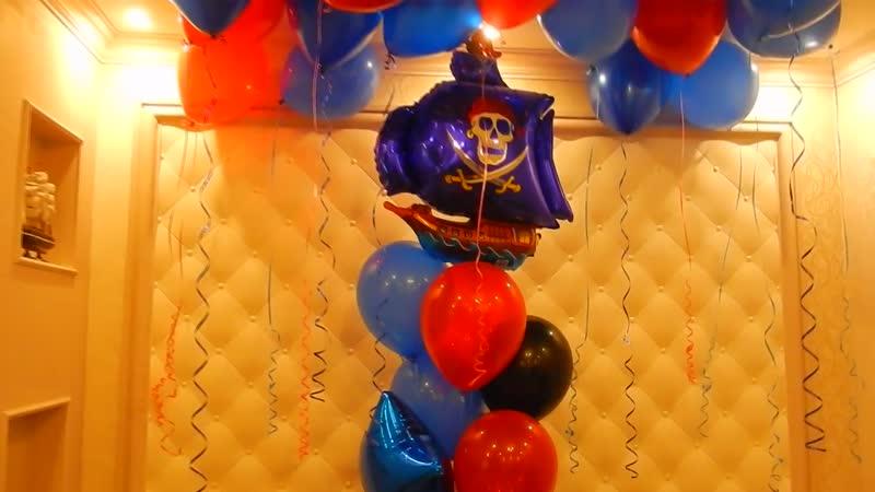 Оформление в стиле пиратов