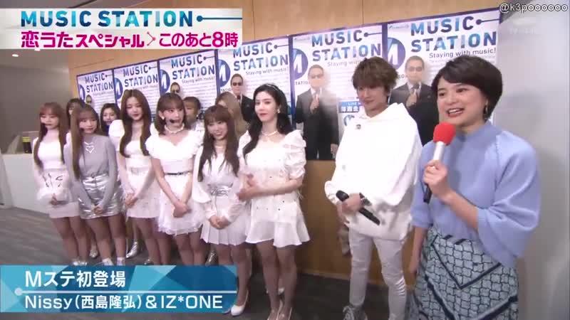 190215 IZONE at Music Station @ Talk