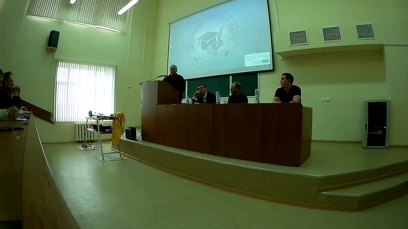 Конференция Ю.В. Бородавко №4 _ Подготовка лыжников-гонщиков весна-лето