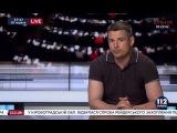 """Валентин Гладких, политический эксперт, - гость """"112 Украина"""", 22.06.2017"""